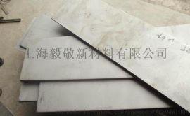 上海优质哈氏合金Hastelloy C棒材板材管材