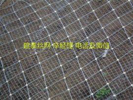 重庆sns防护网