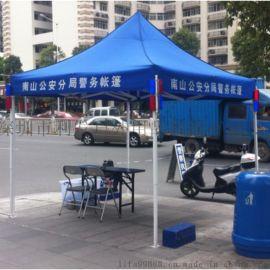 3米加固遮陽篷加固戶外工作蓬