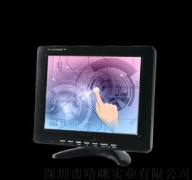 哈咪8寸H8002-T电阻触摸工业级液晶显示器