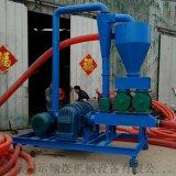 環保氣力吸糧機廠商熱銷 專用集裝箱裝卸管道吸糧機