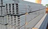 304 2520等材质不锈钢槽钢