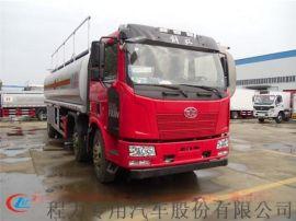解放10吨小型加油车,解放10吨小型加油车价格