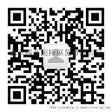 2019年柬埔寨国际家禽畜牧盛兴彩票app下载