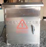 不锈钢水泵控制箱304户外防雨型水泵控制箱厂家4kw一控二
