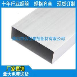 6063铝合金方管 矩形管 铝合金管 长方形铝管