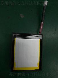 注塑聚合物锂离子电池