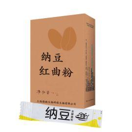 納豆紅曲粉代加工食品級固體飲料專爲微商電商提供代理