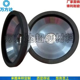 CBN碗型砂轮 磨高速钢用立方氮化硼CBN砂轮 万方达超硬树脂碗型CBN砂轮
