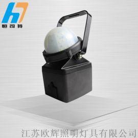 GAD319輕便裝卸燈廠家/底部帶磁力吸附工作燈