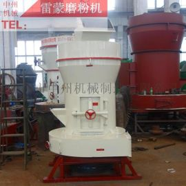 小型雷蒙磨碳酸钙磨粉机产能