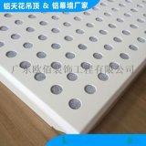 白色600X600铝扣板 铝方板 铝天花 厂家直销