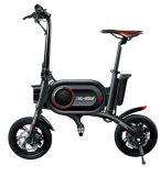 愛路卡登 電動摺疊自行車 兩輪代步車廠家直銷