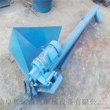 矿粉提升绞龙  带活动支架炉渣输送机