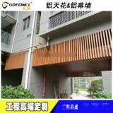 吊頂裝飾材料木紋鋁方通 廣東方通廠家直供