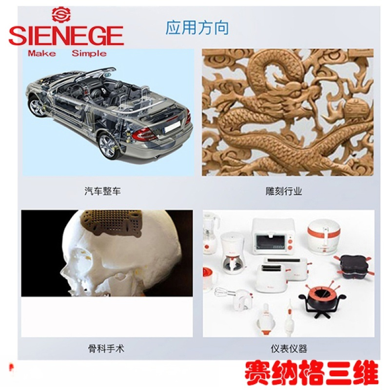 三维扫描仪 freescanx5 尺寸测量仪