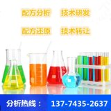 铝轧制专用乳化油配方分析产品开发