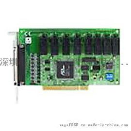 PCI-1761研华 数据采集卡 -BE全新** 8DI 8继电器输出