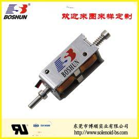 充電槍電磁鐵 BS-K0734S-06