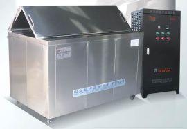 航天/轮船精密零配件超声波清洗机