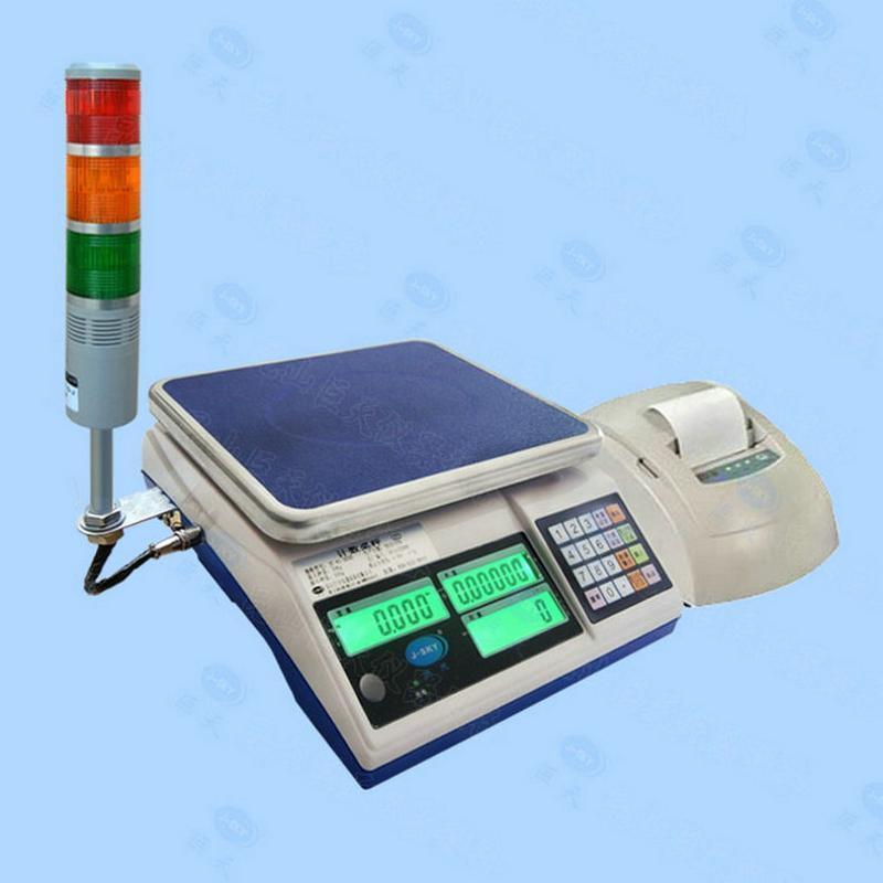 批发 4-20ma信号输出电子秤设置上下限报 电子秤三色报 电子秤