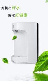 弱碱性即沸式饮水机