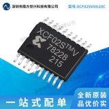XCF02SVOG20C 丝印XCF02S 封装TSSOP20 存储器IC 全新原装