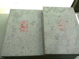 纤维水泥压力板(1200*2400)