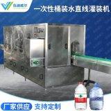 厂家定制全套3-15L一次性桶装水直线灌装设备生产线大桶水灌装机
