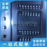 TL7770 TL7770-5I 全新原装现货 保证质量 品质 专业配单
