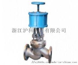 供应J641气动截止阀生产厂家