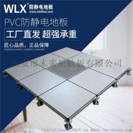 陶瓷面防静电地板怎么卖|静电地板多少钱一平方