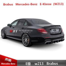 新款奔驰E级W213改装BRABUS碳纤维后唇
