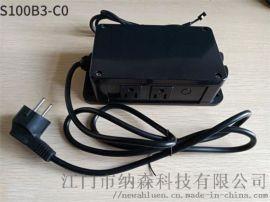 S100B3-C0 带按摩椅的沐足盆电源智能控制盒