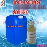 铜合金除蜡水原料乙二胺油酸酯