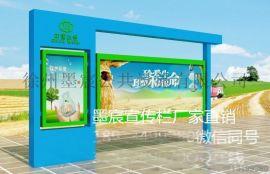南京校园宣传栏制作 江苏广告灯箱 学校文化长廊橱窗