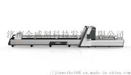 广州钢管自动光纤激光切割机