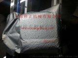 生物饲料真空包装机厂家,选上海祥正真空机,质量稳定