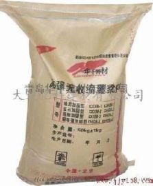 青岛灌浆料、环氧树脂胶泥、抢修灌浆料