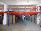 中山阁楼式货架仓储面积夹层五金厂货架中山阁楼货架