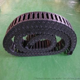河北瑞奥厂家供应静音桥式拖链 尼龙塑料拖链