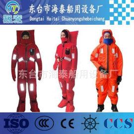 防寒保温服 绝热型浸水保温服