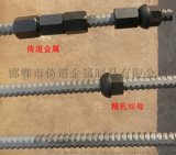 PSB930 精轧螺纹钢 M25 M32