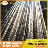 优质不锈钢管厂定制游艺设备304钛金不锈钢螺纹管
