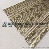 厂家直销无铅环保黄铜棒 H59实心圆铜棒规格齐全