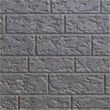 新型外墙金属压花保温板生产厂家