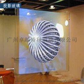 投影玻璃  全息投影玻璃
