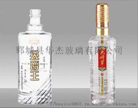 厂家直供高温烤花玻璃瓶白酒瓶
