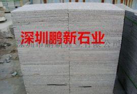 深圳花崗巖立道牙路緣石JG寶安西鄉石材廠家
