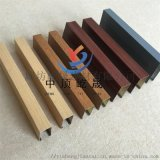 铝方管方通生产厂家 40*50型材木纹转印铝方管